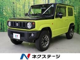 スズキ ジムニー 660 XC 4WD 4WD・衝突軽減装置・スマートキー