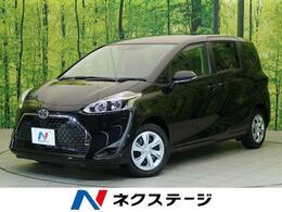 トヨタ シエンタ 1.5 X 登録済未使用車 衝突軽減装置 電動スライド