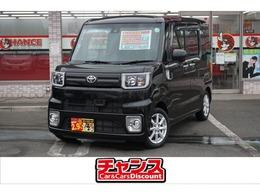トヨタ ピクシスメガ 660 L SAII 2年保証付 ナビ バックカメラ パワスラ