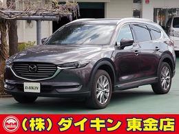 マツダ CX-8 2.2 XD Lパッケージ ディーゼルターボ ナビTV 本革 スマートブレーキS 禁煙車