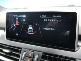 ●インテリジェントセーフティ 安全装置も装備されていますので、快適にドライブをお楽しみいただけます。