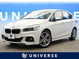 BMW 2シリーズアクティブツアラー 225i xドライブ Mスポーツ 4WD インテリジェントセーフティ/禁煙車