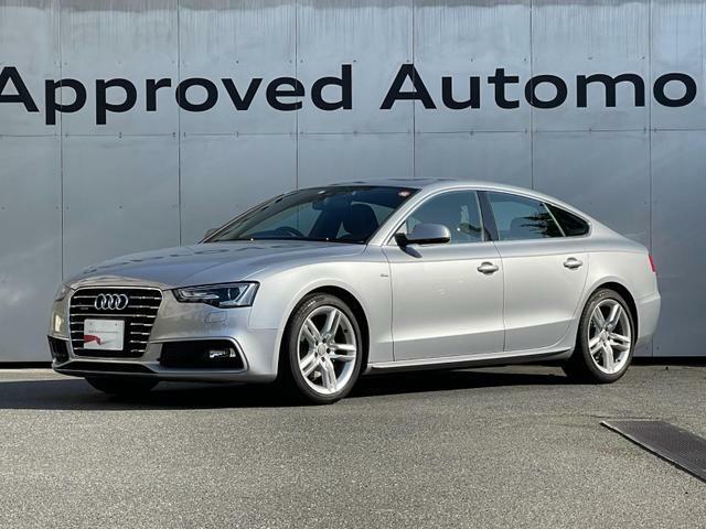 厳選したAudi認定中古車を取り揃えております。「納車前100項目点検整備・Audi認定中古車保証」で安心のAudi Lifeをご提供させていただきます 03-3527-8081