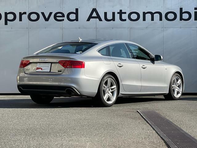 Audi Approved 有明店では、展示車両すべてに第三者査定機関「AIS」の「車両品質査定書」をご準備しております。実写が見れない不安も、査定書があれば安心です。
