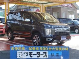 三菱 デリカD:5 2.2 P ディーゼルターボ 4WD 8人 電動ステップ ナビPKGII登録済未使用車