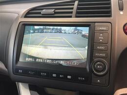 【バックカメラ/バックモニター】後方の安全確認ができ、駐車が苦手な方にもオススメの機能です!