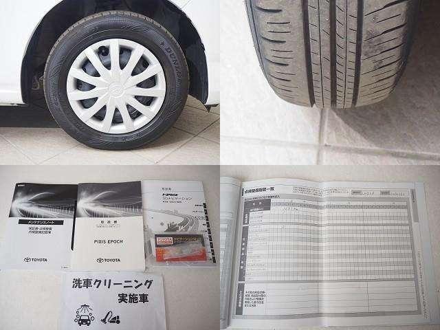 純正ホイールキャップです。タイヤの溝もご確認ください。各種説明書も揃っております!