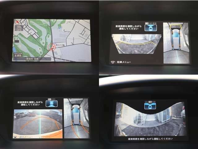 純正HDDナビ搭載です☆アラウンドviewモニターも装備☆駐車もラクラクです☆