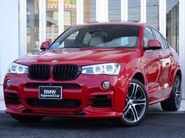 BMW X4 xドライブ28i Mスポーツ 4WD サンルーフ LEDライト 白革 社外エアロ
