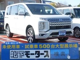 三菱 デリカD:5 2.2 G パワーパッケージ ディーゼルターボ 4WD 電動ステップ アラビュー 登録済未使用車