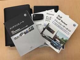 ◆ワンオーナー◆新車時保証書◆取扱説明書(ナビ/車両)◆ディーラー記録簿(H29.7/H30.7/R1.7/R2.7)◆スペアキー×1