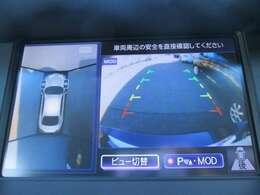 アラウンドビューモニターが駐車をサポートしてくれますよ!