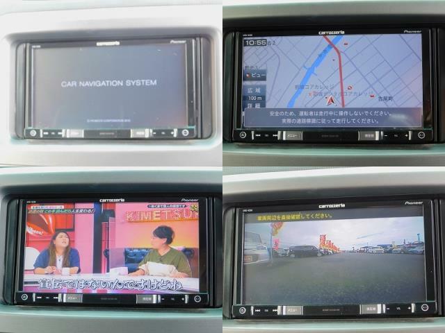 カロッツェリア ナビ TV バックカメラ付型式:AVIC-RZ99です