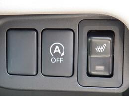 各種スイッチ付きです。素早く暖の取れるシートヒーターも使用可能です♪