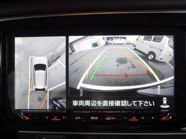 上から見る視点の映像も映るので駐車する時やバックの際は安心!