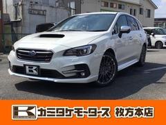スバル レヴォーグ の中古車 2.0 STI スポーツ アイサイト 4WD 大阪府枚方市 399.8万円