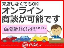 当店の掲載車輛はプロの査定士が車両検査をして厳選した物件です!!品質には自信があります!!是非実車をご覧ください!