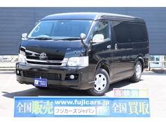 トヨタ ハイエース の中古車 キャンピング アウトドアデザイン 宮城県名取市 269.0万円