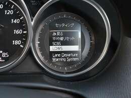 【 MOP セーフティPKG 】車線逸脱警報システム・ハイビームコントロールシステム