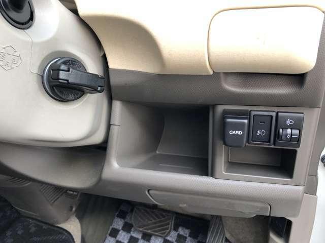 この車両は内装・外装共に非常に綺麗な車で、弊社としても特に自信を持ってご案内させて戴きます。是非とも実車をご覧頂きたい一台です。