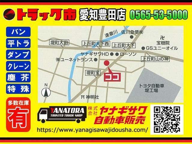 H15年 キャンター 照明車 3段ユニック 8ナンバー 準中型免許 AT車 入庫です!!!