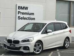 BMW 2シリーズグランツアラー 218d Mスポーツ PサポートコンフォートアクセスPDCセンサー