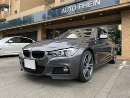 BMW 3シリーズ 340i Mスポーツ パーキングサポートパッケージ ACC