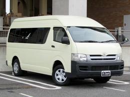 トヨタ ハイエースコミューター 2.5 GL ディーゼル 4WD 車イス仕様
