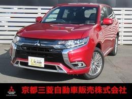 三菱 アウトランダーPHEV 2.4 G プレミアムパッケージ 4WD 元試乗車・革シート