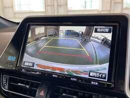 ◆純正9インチナビ【NSZT-Y66T】◆フルセグTV◆Bluetooth接続◆バックモニター【便利なバックモニターで安全確認もできます。駐車が苦手な方に是非ともオススメをしたい装備です。】