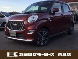 ダイハツ キャスト スタイル 660 G SAIII 軽自動車・キーフリー・スマートアシスト