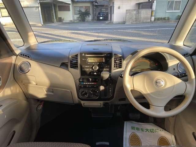 ヒューネット西原・澤田自動車の物件をご覧頂きましてありがとうございます!