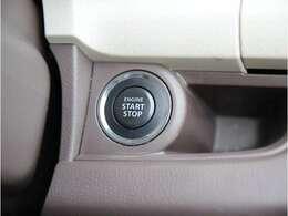 カギを出さなくてもドアロック&解除、エンジンスタート&ストップが出来ます♪