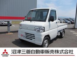 三菱 ミニキャブトラック 660 Vタイプ マニュアル車