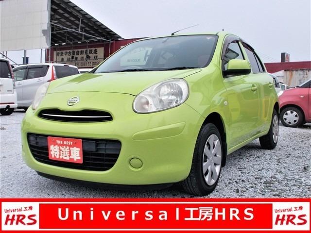 低燃費で大変乗りやすいマーチ入庫!お支払総額も23.6万円、車検(2年)付でお買い得!