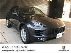 ポルシェ マカン の中古車 PDK 4WD 茨城県つくば市 673.0万円