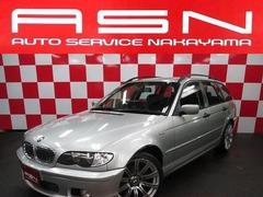 BMW 3シリーズツーリング の中古車 318i 埼玉県越谷市 21.0万円