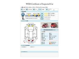 第三者評価機関「AIS社」の車両検査済み!総合評価5点(評価点はAISによるS~Rの評価で令和2年10月現在のものです)☆お問合せ番号は40090700です♪