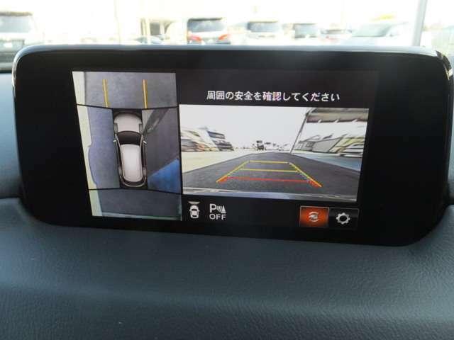 【360°ビュー・モニター】 バックの際、狭い場所での移動、駐車時に大活躍。愛車を 「真上」 から見る画像で、周囲の安全が「確認」「把握」出来る便利な装備です。 無 料 電 話 TEL No 【 0066-9711-358442 】