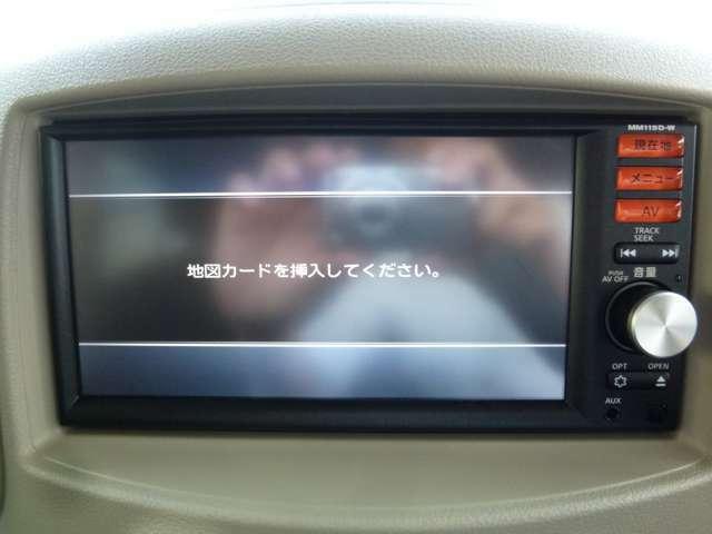 純正ナビゲーション装着車両です!地デジTVも付いて便利ですね!新しいカーライフが楽しくなります!