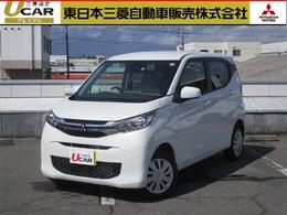 三菱 eKワゴン 660 G 4WD サポカーS未使用車 先進安全・快適PKG