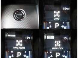 2WD/4WDの切り替えはボタン1つ!