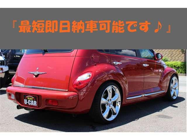Bプラン画像:ナンバー付きのお車は基本的に即日決済にて即日ご納車可能です♪