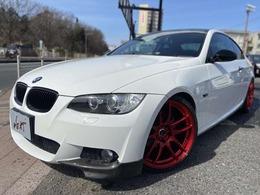BMW 3シリーズクーペ 320i Mスポーツパッケージ 社外ナビ/黒キドニー/カーボンリップ