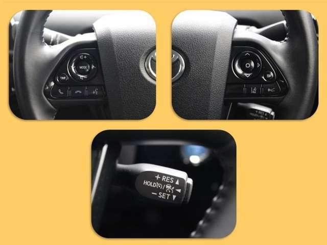 ステアリングから手を離すことなくオーディオやインフォメーションディスプレイの操作、TSSの設定などが出来ます!全車速追従型クルーズコントロール付!