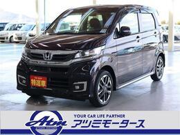 ホンダ N-WGN 660 カスタムG ターボパッケージ スタイルアップP・ナビ・フルセグTV付