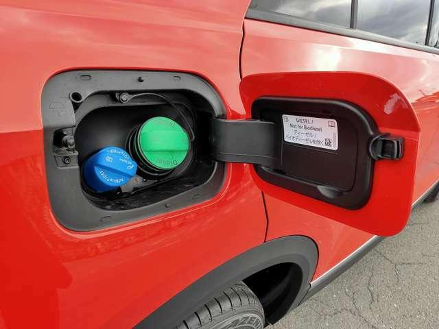 燃料は軽油。環境に優しく燃費も良いです。さらに減税の対象となり、維持費を少なく抑えられます。