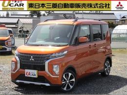 三菱 eKクロススペース 660 T サポカーS未使用車 先進安全パッケージ