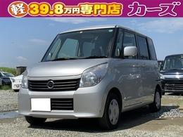 日産 ルークス 660 E 初売り先 取 スライドドア 保証付