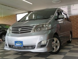 トヨタ アルファード 2.4 G AS 4WD